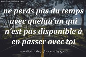 أمثال وحكم بالفرنسية مشهورة مترجمة للعربية • تعلم اللغة الفرنسية